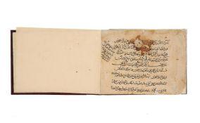 Ɵ Ilm al-Tibb, copied by Abd'alwahab bin Ahmad ibn Sahhuna al-Tanukhi al-Damashqi