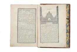 Ɵ Ris'hat ein al-Hayat, printed in Ottoman Turkish