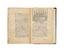 Ɵ Ibrahim Müteferrika, Usulü'l Hikem fi Nizami'l Umem (Reasonable Principles of Public Order)