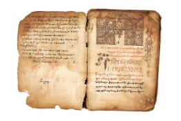 Ɵ Mashtots (rituale), in Armenian, decorated manuscript on paper