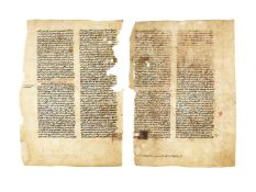 Two leaves from a commentary citing Aristotle, Physica and Metaphysica, in Latin