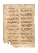 Leaf from a large Carolingian Passional, with readings for the Feast of St. Appolinaris of Ravenna,