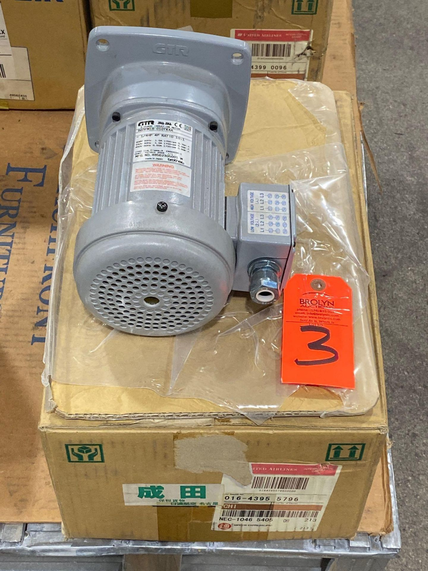 Lot 3 - Brother 3-phase induction motor model BG3FM18-010TK4A. New in box.