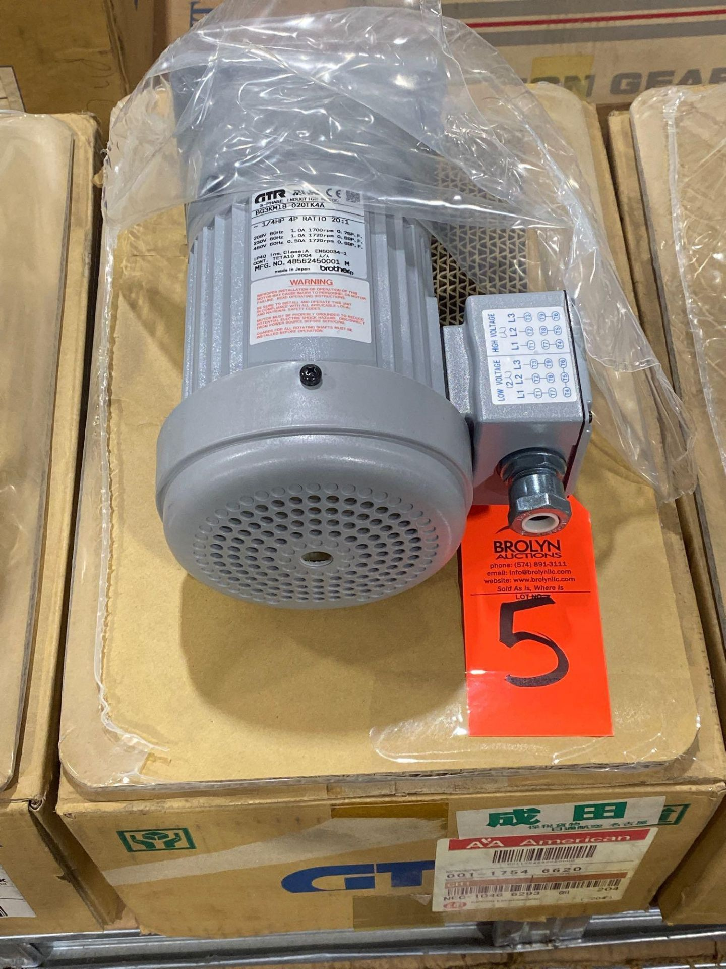 Lot 5 - Brother 3-phase induction motor model BG3KM18-020TK4A. New in box.