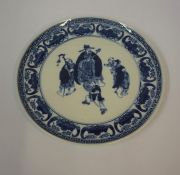 A Chinese Kangxi Style Blue and White Porcelain Dish, Decorated with a panel depicting elder figures
