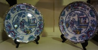 A Pair of Victorian Chinese Ching Plates by Adams, 26cm diameter, (2)