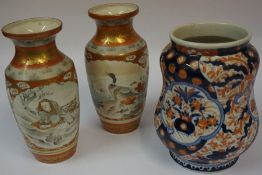 A Pair of Japanese Kutani Vases, circa early 20th century, 24cm high, also with a Japanese imari