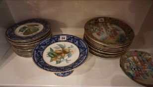 A Fifteen Piece Porcelain Dessert Service, circa early 20th century, Comprising of a stemmed comport