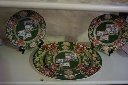 Four Pieces of Matching Victorian Ironstone Pottery, Comprising of a serving platter and three