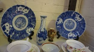 A Mixed Lot of Oriental Porcelain and Pottery, circa 19th century and later, to include a Japanese