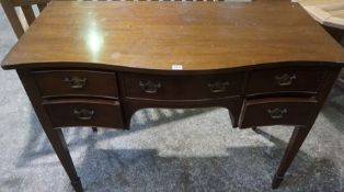 A Regency Style Mahogany Sideboard, circa 20th century, Having a single drawer, flanked with two