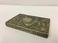 A Chinese Silver Card Case, stamped with a Chinese mark and the letters H.H, to the obverse