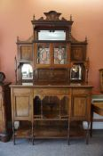 A Large Rosewood Inlaid Display / Stage Cabinet, circa early 20th century, the top section having