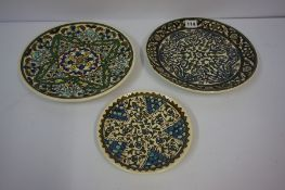 Three Persian Design Ceramic Plates by Ates Cini of Turkey, Largest 26cm diameter, (3)