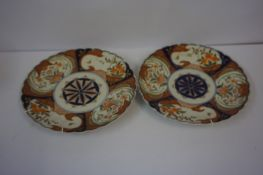 Two Near Matching Japanese Imari Pottery Wall Plates, (Meiji period) character marks to underside,