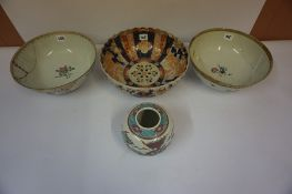 Two Chinese Porcelain Bowls, circa 18th century, 11cm high, 27cm diameter, also with an antique