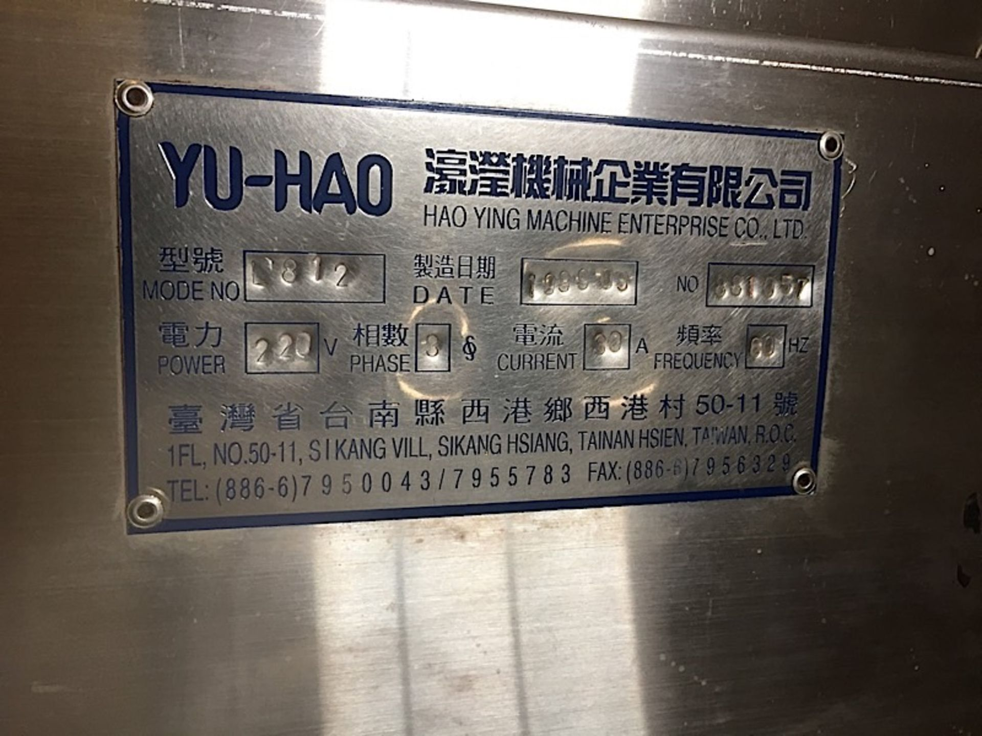 Lot 25 - 1999 YUHAO FILLING MACHINE (L812)