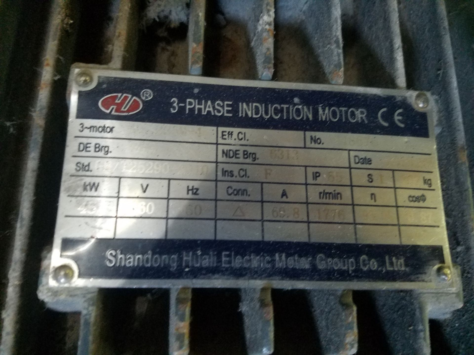 Shandong 45 KW Electric Motor | Rig Fee: $50 - Image 2 of 2