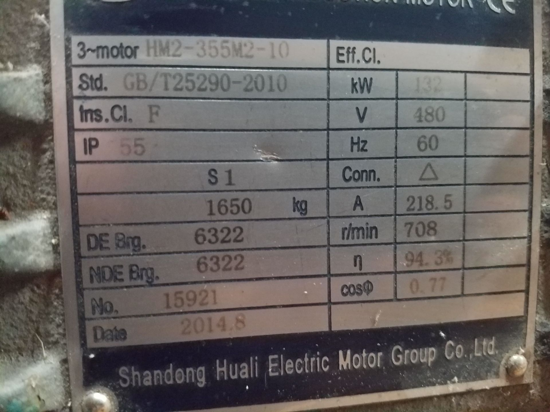 Shandong Huali 132 KW Electric Motor, W/ Riser Platform | Rig Fee: $75 - Image 2 of 3