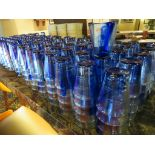 Lot 17 - (430) Bormioli Rocco Murano Water Glasses