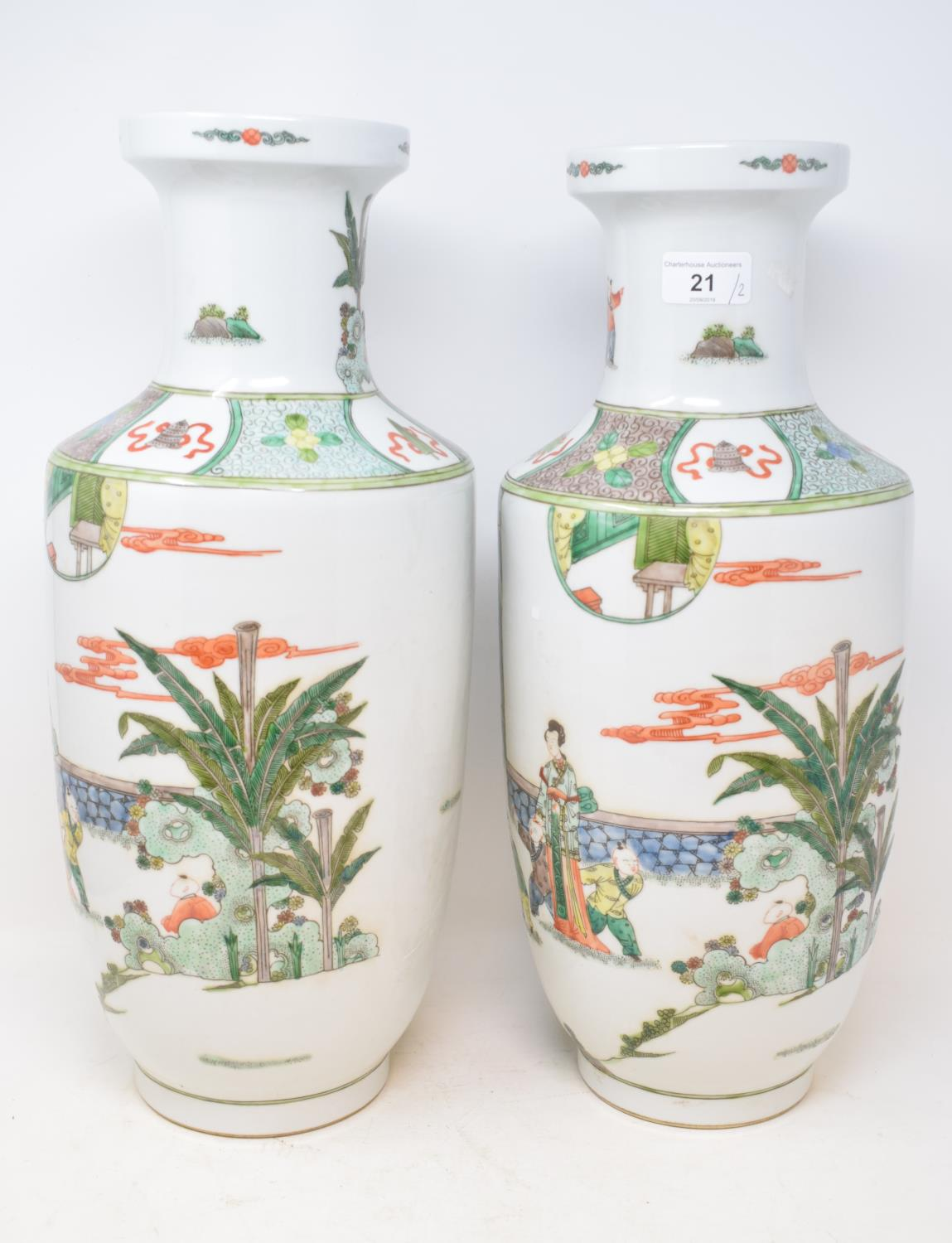 Lot 21 - A pair of Chinese porcelain vases, decorated figures, 45 cm high (2) Modern