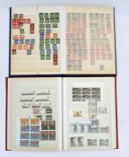 Two stock books, good mint Commonwealth and used and in second one which has used Hong Kong from