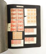 World's stamp collection in black stamp album