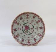 Chinese porcelain shallow dish, circular and decorated in famille rose colours, 19.5cm diameter