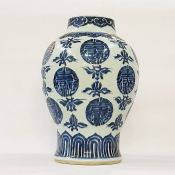 Chinese porcelain vase, baluster-shaped, with allover stylised flowerheads and medallions, cloud