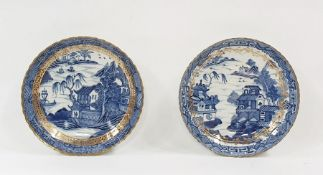 18th century Chinese porcelain shallow dish, circular with underglaze blue pagodas in lakeside