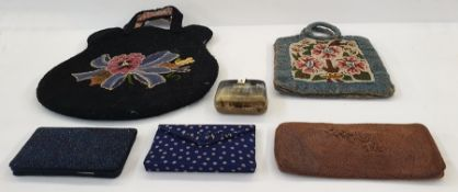 Various vintage evening bags, two beaded and including a fabric polka-dot evening bag, a horn clutch