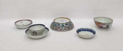 Chinese porcelain bowl decorated in famille verte colours with precious objects, six-character Wan-