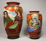2x Vase, Japan, 60/70er Jahre, H-24cm u. H-18cm.