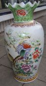 grosse Ming-Bodenvase, limited Edition, mit Pfauendekor, H-60 cm, D-23 cm