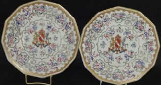 """2 Wappenteller mit Spruch """"Dieu et mon droit"""", Wahlspruch der englischen Könige, rückseitig"""