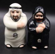 Paar figürl. Streuer, arab. Paar, gemarkt, H-11cm.