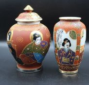 Teedose und kl. Vase, Japan, Satsuma, H-15,5cm und 13,5cm.