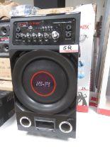 Lot 5R Image