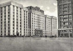 Architektur. – Sowjetunion. – W. A. Schkwarikowa (Hrsg.).Sovjetskaja architektura za XXX let