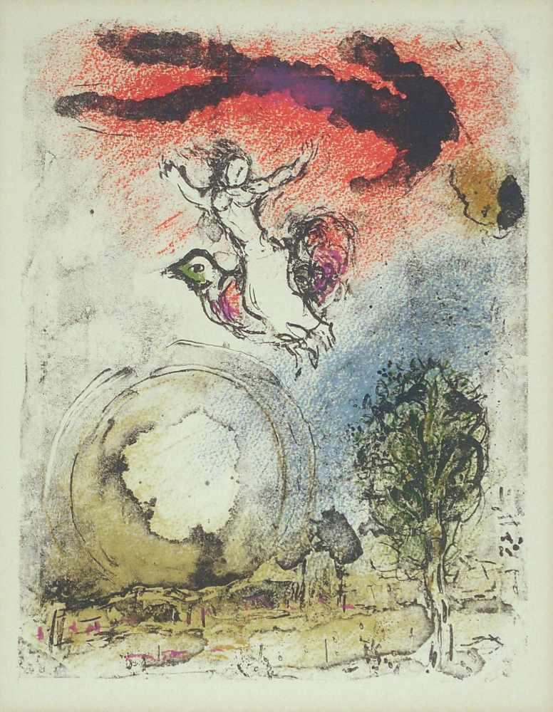 Lot 44 - Marc ChagallWitebsk 1887 - 1985 Saint-Paul-de-VenceGeorges Pompidou. La Poésie. Farb.