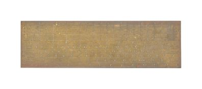 A George III engraved brass draughtsman's protractor rule
