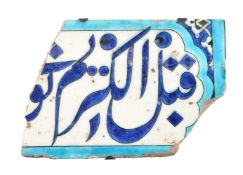 A Damascus polychrome calligraphic fritware tile fragment Ottoman Syria circa 1560-1570