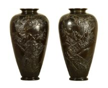 A Pair of Japanese Cast Bronze Vases