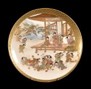 A Japanese Satsuma Pottery Plate