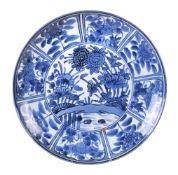 A Japanese Arita Porcelain Charger