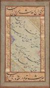 Quatrain of Persian verses written diagonally in nasta' liq script in black ink Persia 17th century