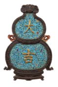 A Chinese cloisonné and hardwood 'daji' 'double gourd' plaque