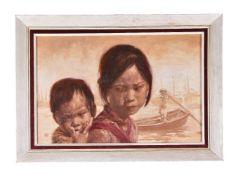 Wai (Lo Hing Kwok) Ming (Chinese