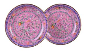 A pair of Chinese canton enamel 'longevity' dishes