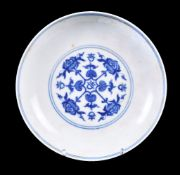 A Chinese blue and white 'peach' dish